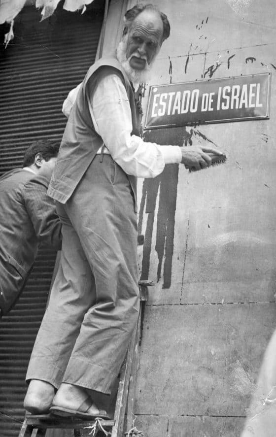 En contra del antisemitismo