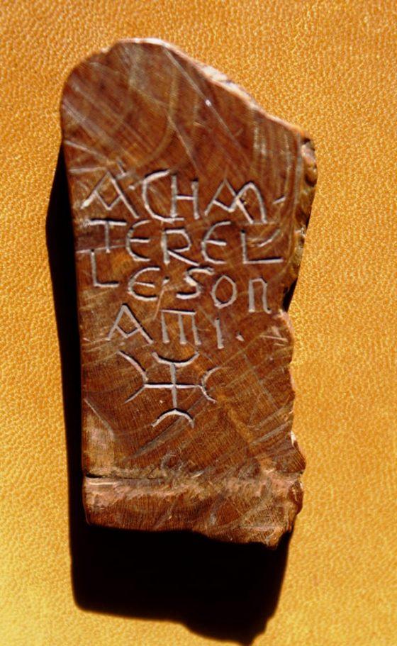 Cristo coronado de espinas (dorso) - Lanza del Vasto
