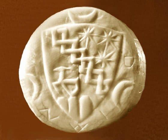 Medallón de Diana (dorso) - Lanza del Vasto