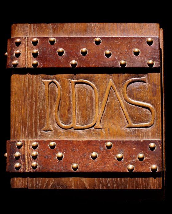 Encuadernación del libro Judas - Lanza del Vasto